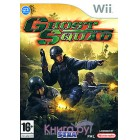 Боевик / Action  Ghost Squad [Wii]